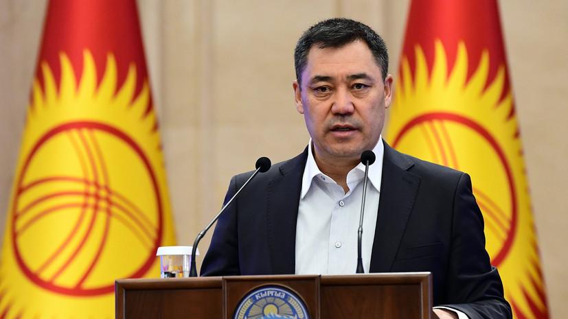 Свой первый заграничный визит президент Киргизии совершит в Россию