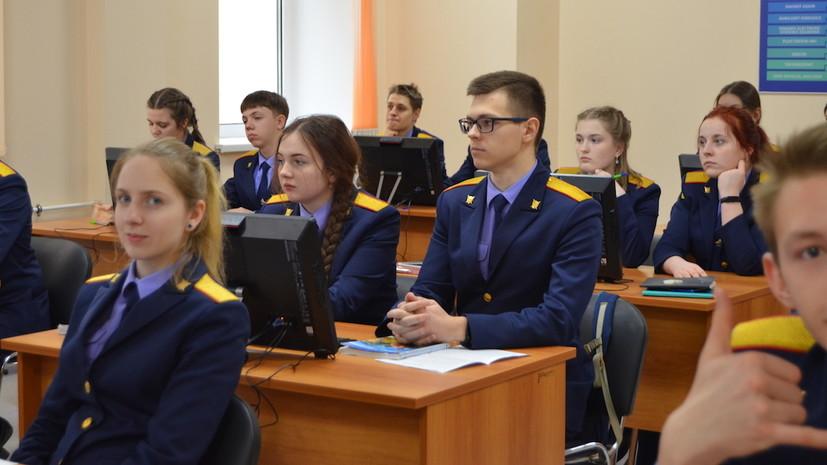 День студента в Санкт-Петербургской академии СК отметят в онлайн-формате
