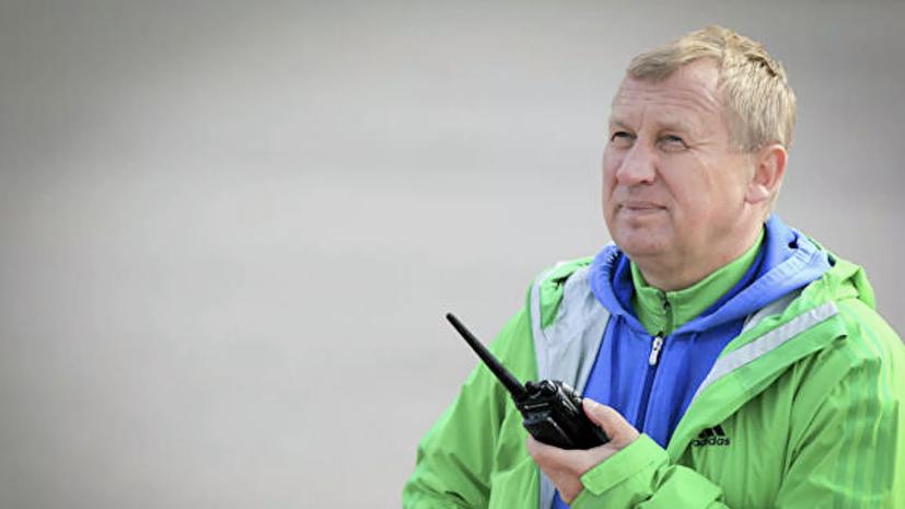 Польховский высказался о причинах успешного выступления сборной на этапе в Антерсельве