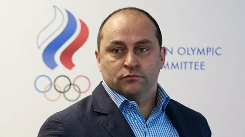 Свищёв прокомментировал решение РУСАДА не оспаривать вердикт CAS
