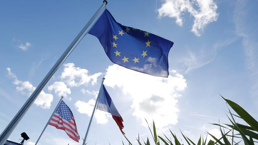 Франция заявила об отказе Европы полностью доверять свою оборону США