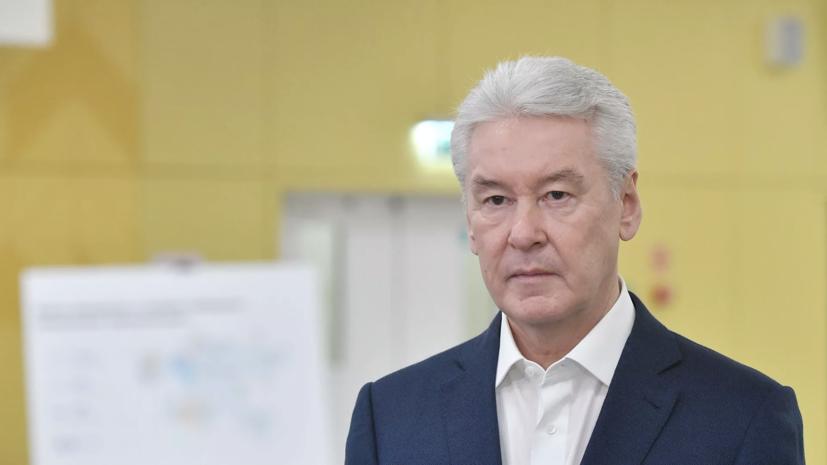Собянин заявил о спаде эпидемии коронавируса в Москве