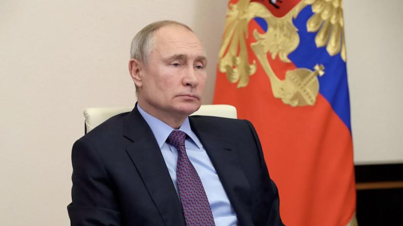 Путин заявил о стабилизации эпидемиологической ситуации в России