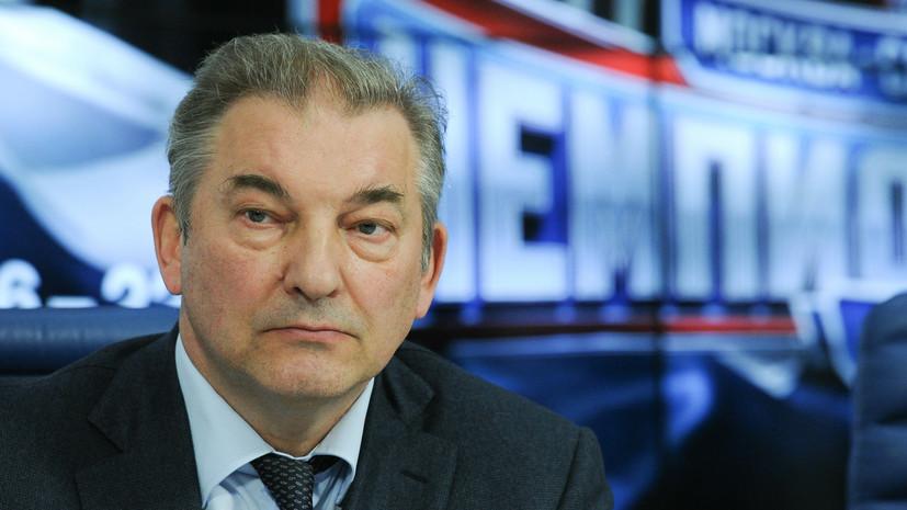 Третьяк рассказал, планирует ли ФХР подавать апелляцию на решение CAS по РУСАДА