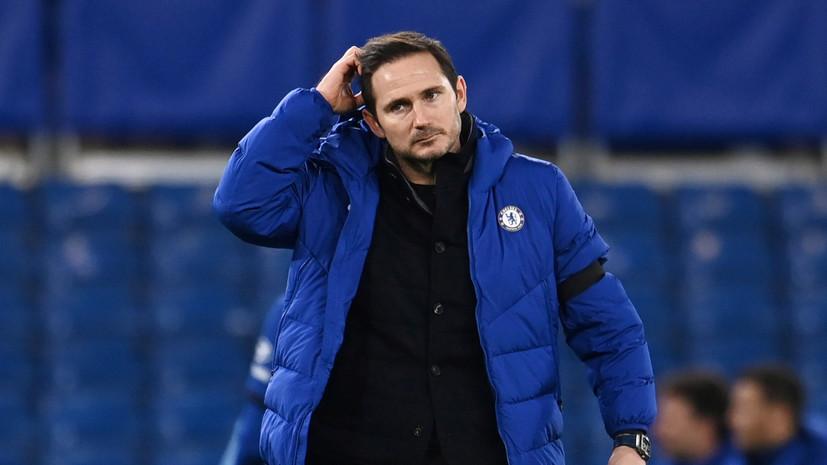 «Челси» объявил об отставке Лэмпарда