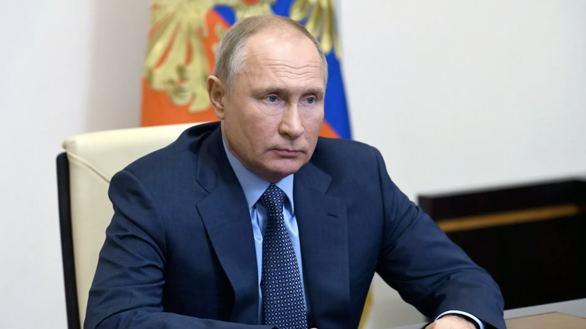 Путин оценил ЕГЭ