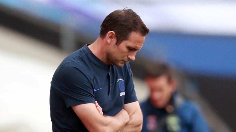 Абрамович назвал очень тяжёлым решение уволить Лэмпарда из «Челси»