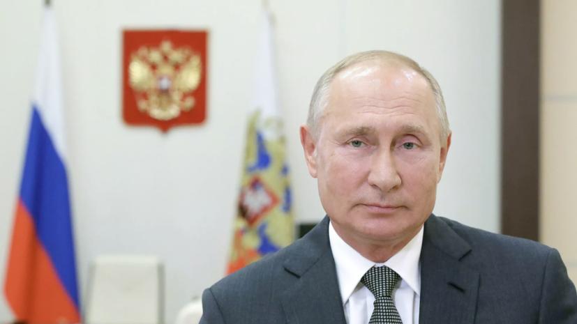 Путин прокомментировал расследование о «дворце» в Геленджике