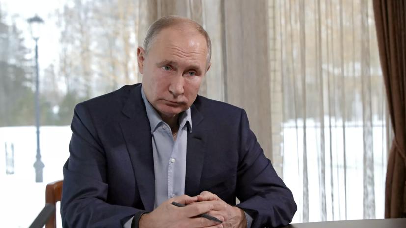 """""""Скучно, девочки"""". Путин назвал """"расследование"""""""