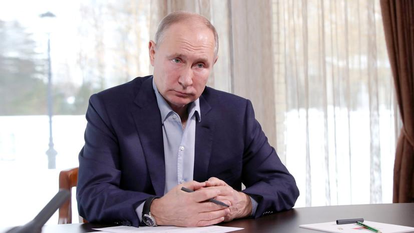 «Даёт возможность аккуратно снимать введённые ограничения»: Путин заявил о стабилизации ситуации с COVID-19 в России