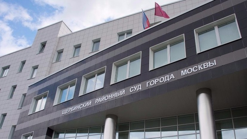 Суд арестовал подозреваемого в двойном убийстве в Новой Москве