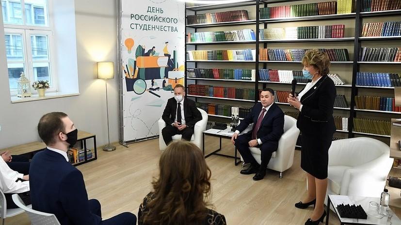 В Тверской области планируют создать исследовательский центр для молодых учёных