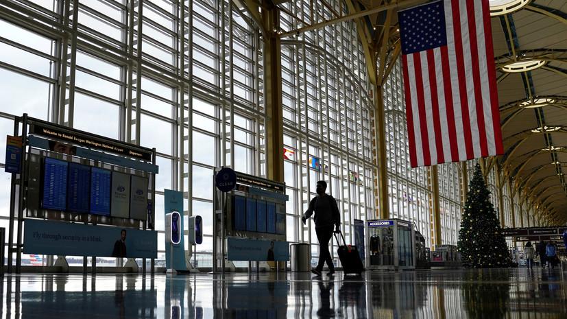 Байден решил сохранить ограничения на въезд в США из Европы