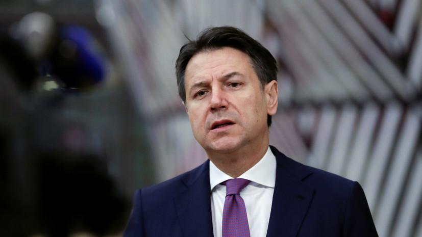Премьер Италии планирует подать в отставку