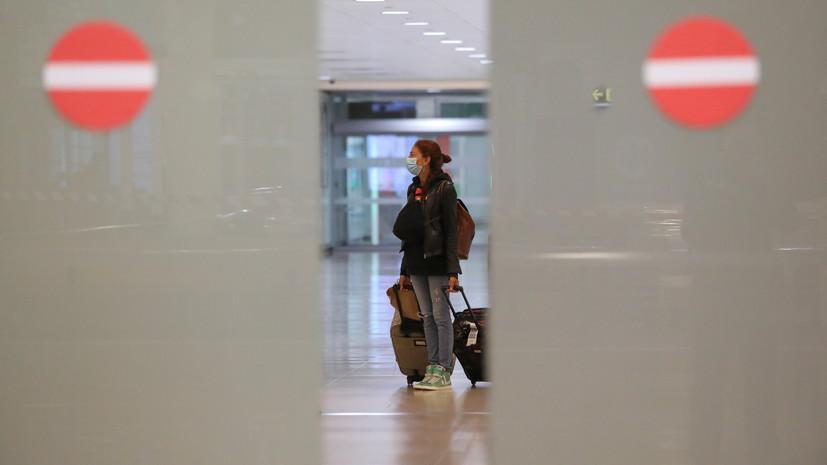 Россия снимает ограничения на въезд для граждан четырёх стран