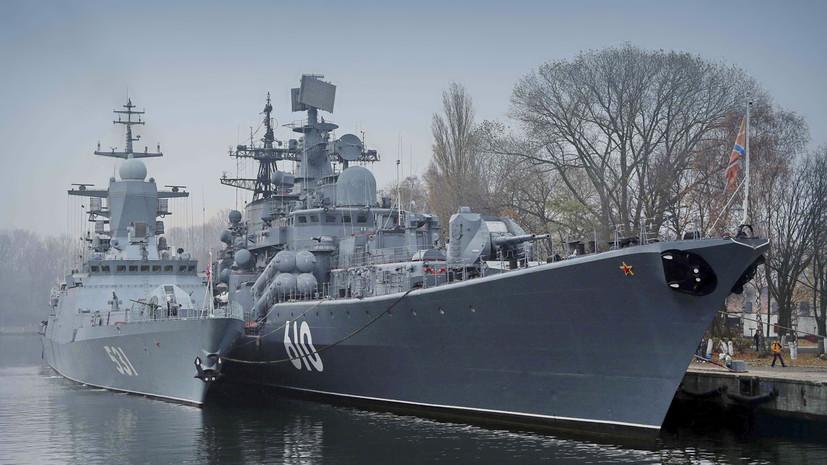 «Модернизация практически на всех флотах»: как обновляются российские военно-морские базы