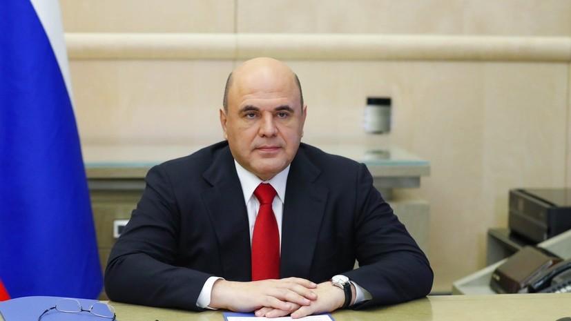 Мишустин обсудит борьбу с коронавирусом с премьером Белоруссии