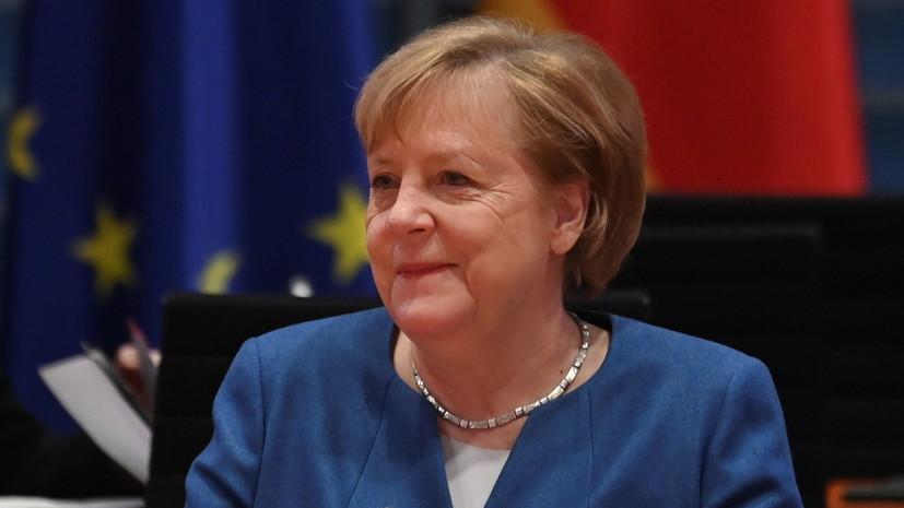 Меркель и Байден провели телефонный разговор