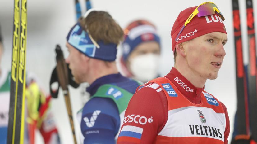 Вяльбе и Большунов принесли извинения за инцидент с финским лыжником