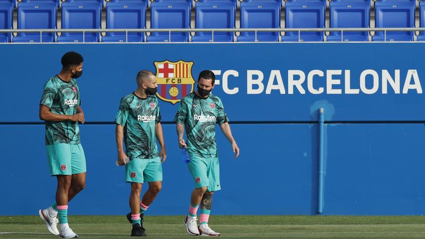 СМИ: Долги «Барселоны» составляют более €1 млрд, клубу грозит банкротство