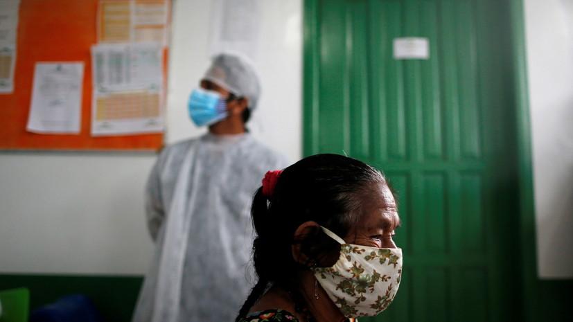 За сутки в Бразилии зафиксировали почти 27 тысяч случаев коронавируса