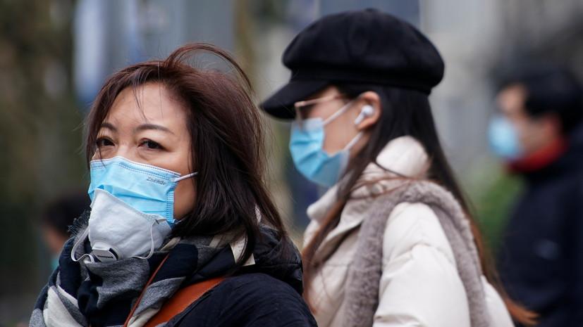 Власти Китая выявили за сутки 139 случаев коронавируса