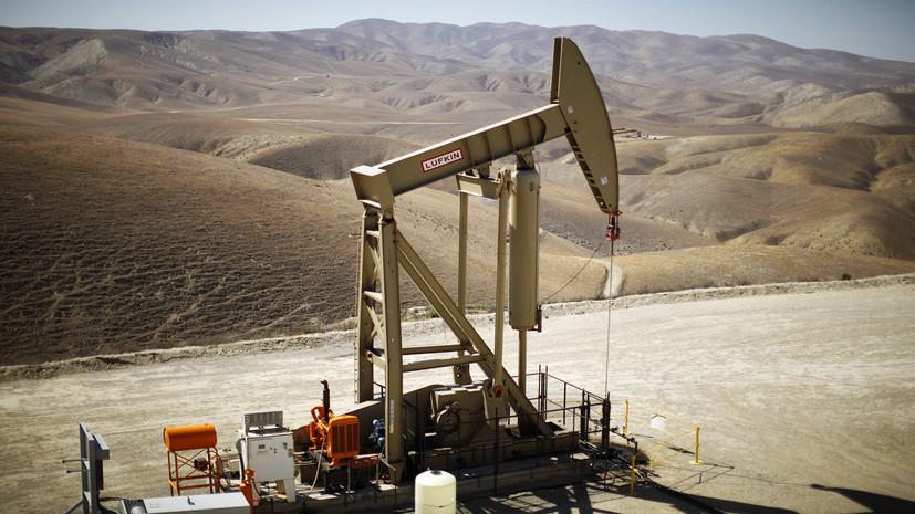 Цены на нефть снижаются в ходе торгов