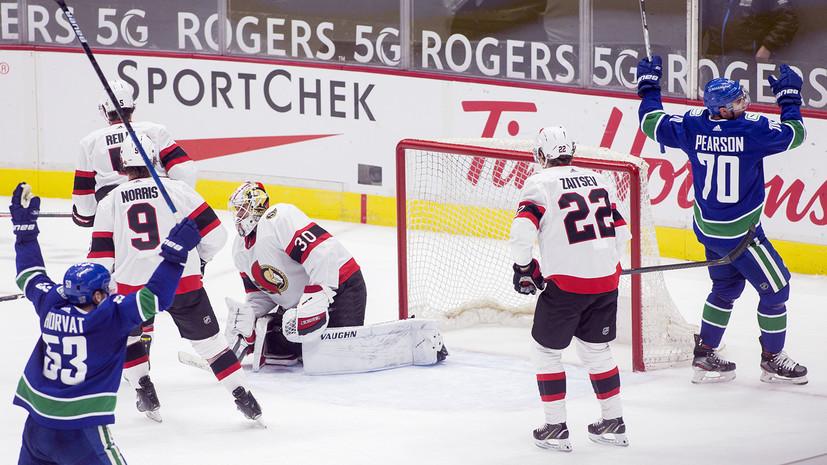 «Оттава» разгромно проиграла «Ванкуверу» в НХЛ