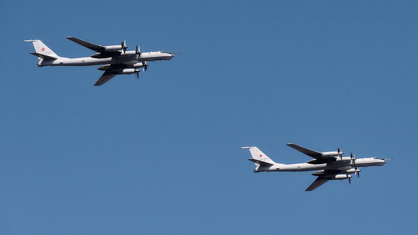 Российские Ту-142 выполнили полёт над Беринговым и Чукотским морями
