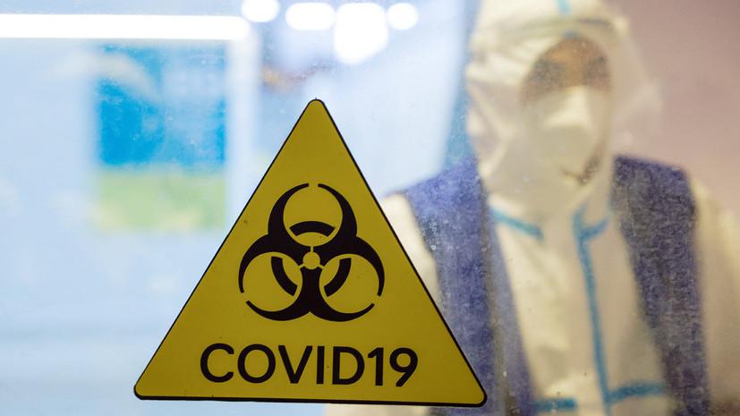 «В основном ситуация стабильно позитивная»: в России выявили 18 241 новый случай COVID-19