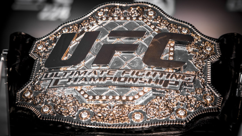 Стала известна стоимость чемпионского пояса UFC