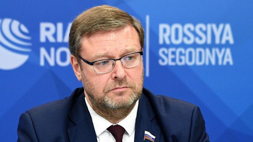 Косачёв назвал Приходько одним из самых ярких политиков последнего времени