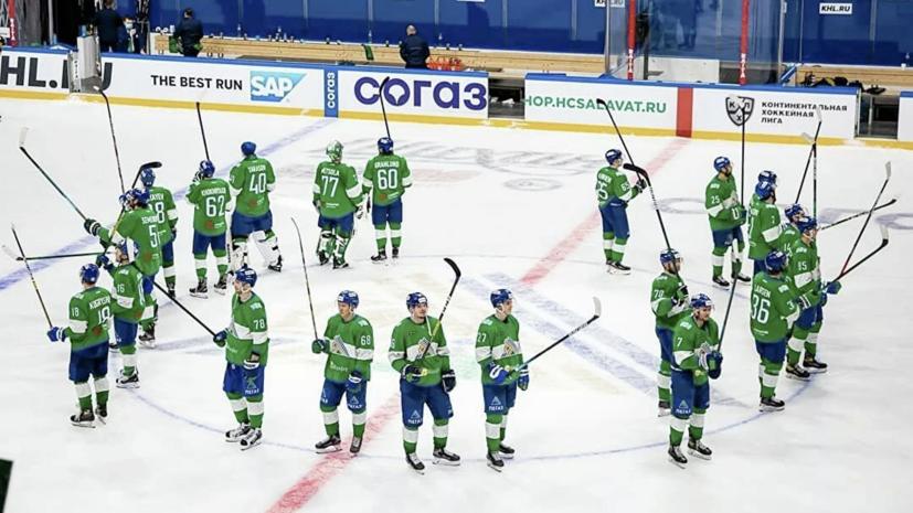 «Салават Юлаев» победил «Амур» в матче КХЛ