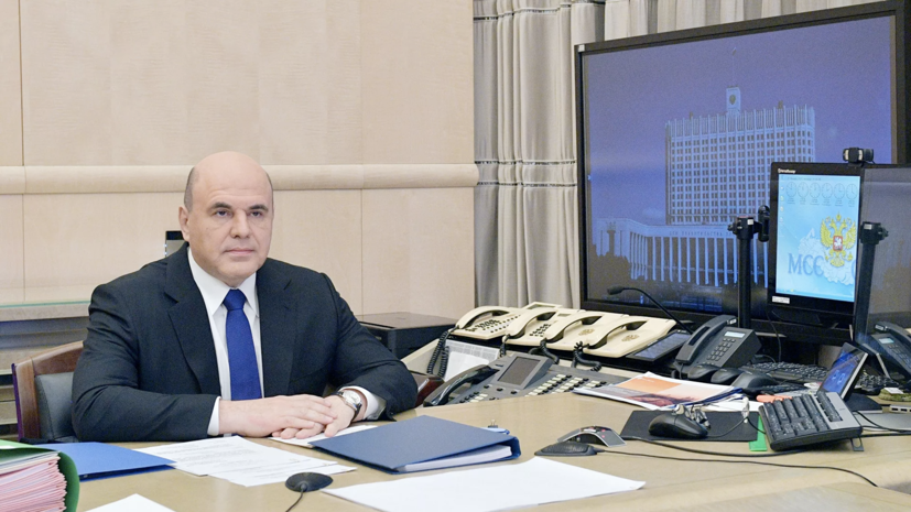 Мишустин заявил о планах по совместному производству вакцины с Белоруссией