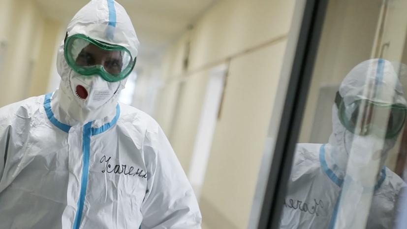 Врач спрогнозировал спад заболеваемости коронавирусом в России в марте