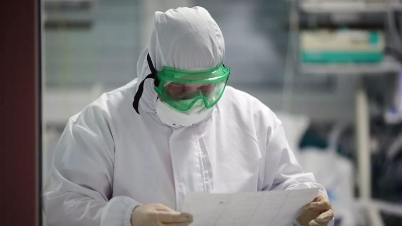 Учёные сообщили о потенциально эффективном лекарстве от коронавируса