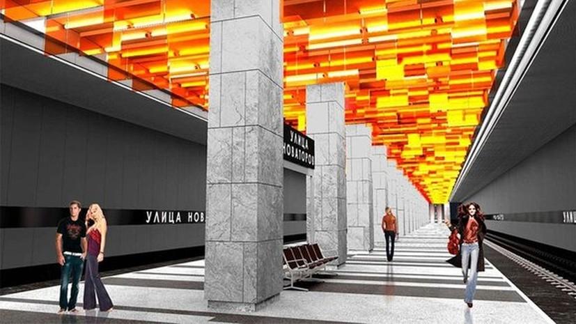 Три станции БКЛ планируют построить на юго-западе Москвы в 2021 году