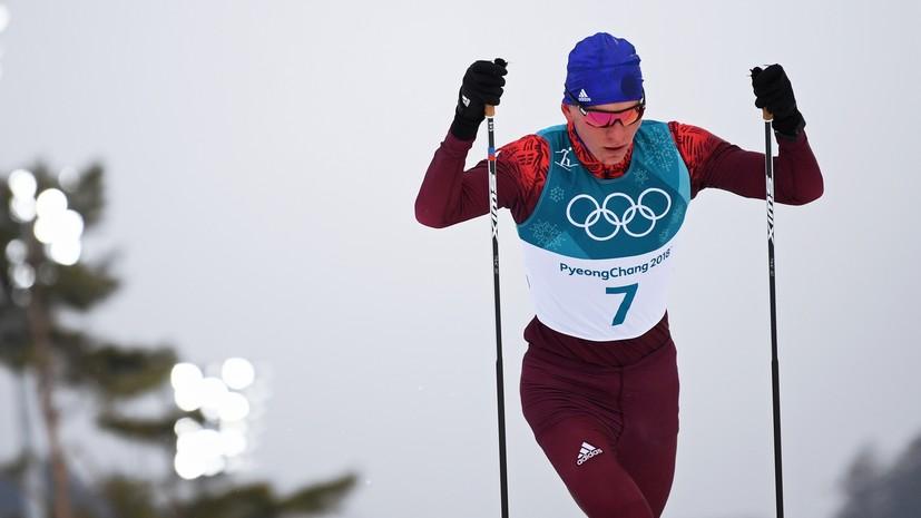 «Главное, чтобы команда была сплочённой»: под каким названием выступит на ЧМ сборная российских лыжников