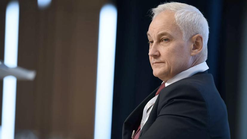 В секретариате Белоусова назвали сроки запуска Фонда фондов