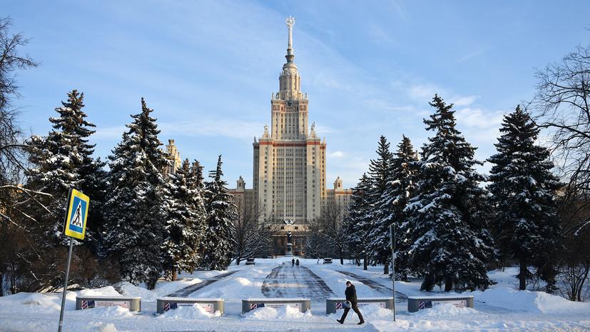 Гранит науки: тест RT о российских вузах