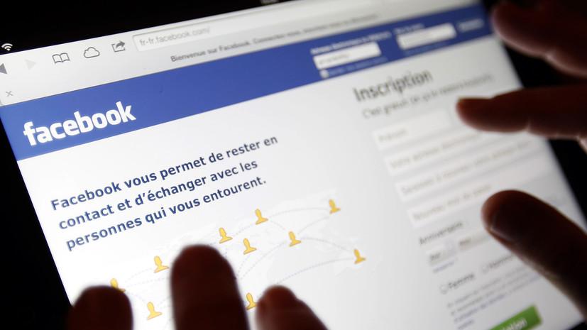 В Facebook сообщили о восстановлении работы сервисов после сбоя