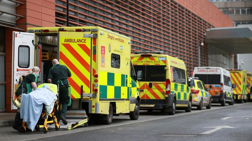 В Великобритании за сутки выявили более 20 тысяч случаев коронавируса