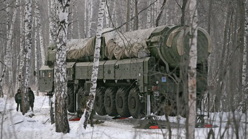 Россия и США обменялись нотами о достижении договорённости по продлению СНВ-III