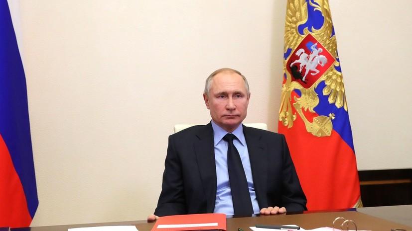 Путин внёс в Госдуму законопроект о продлении ДСНВ