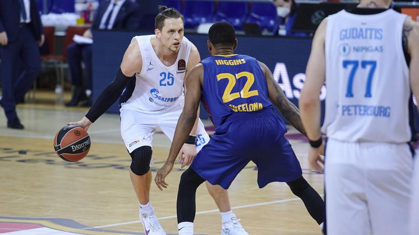 «Зенит» проиграл «Барселоне» в баскетбольной Евролиге