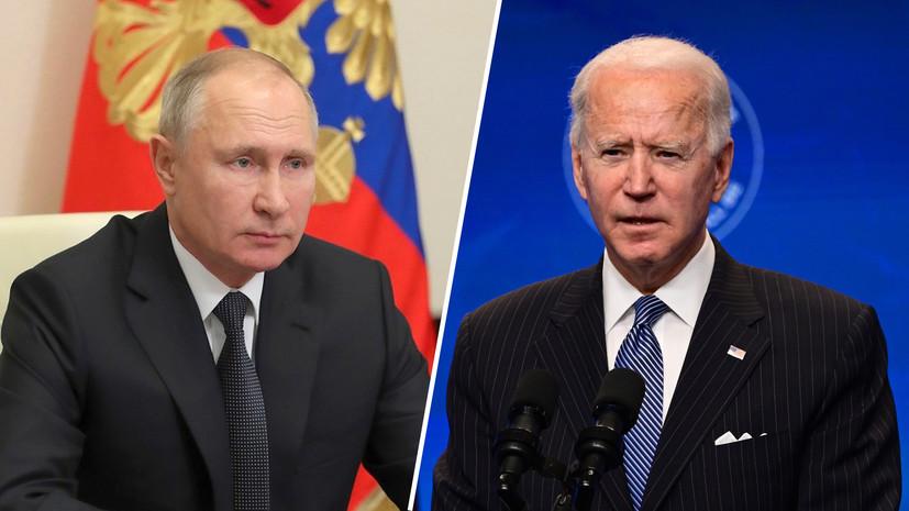 США и Россия обменялись нотами о продлении ДСНВ