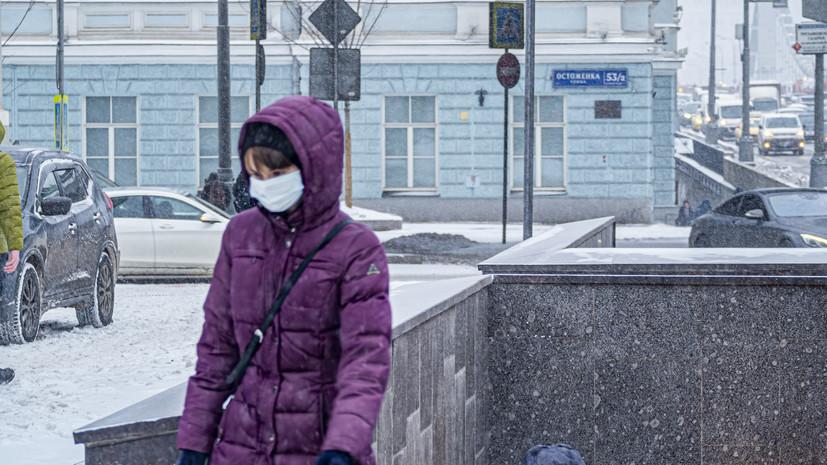 Эпидемиолог объяснил снижение числа новых случаев коронавируса в России