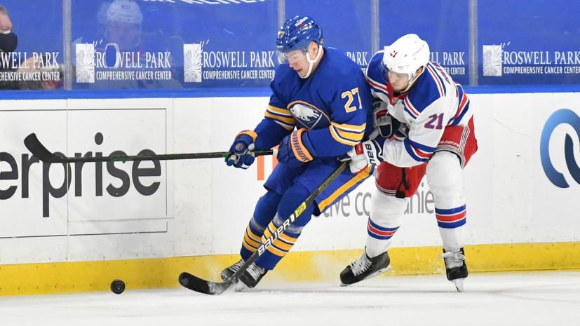 «Рейнджерс» проиграл «Баффало» в НХЛ, Бучневич отметился передачей
