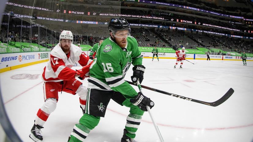 Две передачи Гурьянова помогли «Далласу» победить «Детройт» в НХЛ