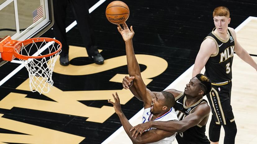 «Атланта» прервала семиматчевую победную серию «Клипперс» в НБА